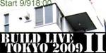 BLT2009-II_banner2.jpg