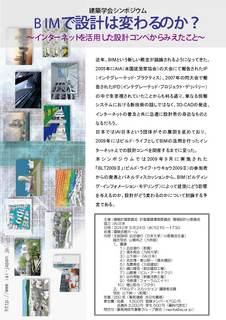 20100301_0324パンフ.jpg