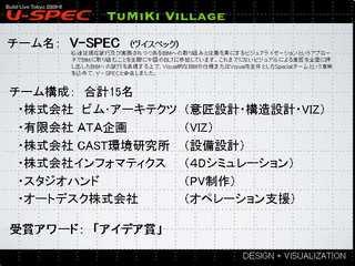 6v-spec.JPG
